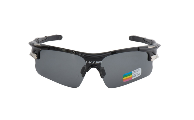 1. Sports Sunglasses LVX548
