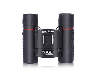 1. The New Type High Magnification HD Vision Infrared 1000 times Binoculars