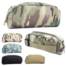 military glasses carrying case